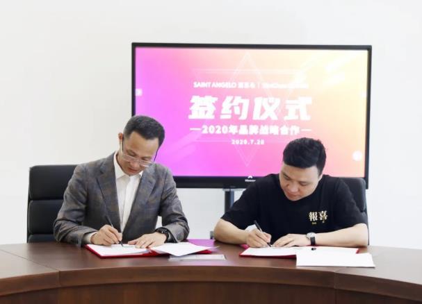 """张若昀担任报喜鸟品牌代言人,诠释当代男士""""型""""动力"""