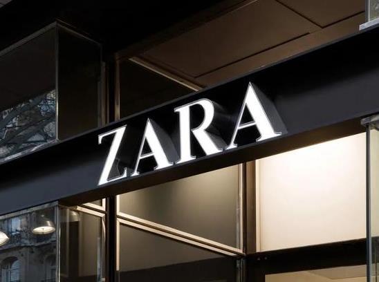 zara是什么牌子?Zara品牌中文名叫什么?是哪个国家的?